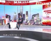 【超级会客厅】袁玉宇:不拘一格降人才