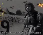 感人瞬间-抗美援朝英雄王海