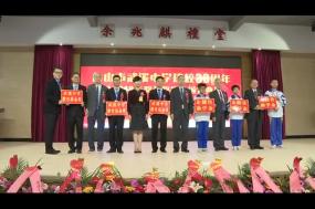 武溪中学举行建校33周年庆典