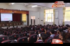 习近平总书记视察广东重要讲话精神宣讲走进培正中学