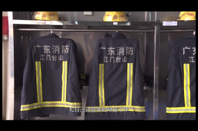 致敬消防员 侨乡生活