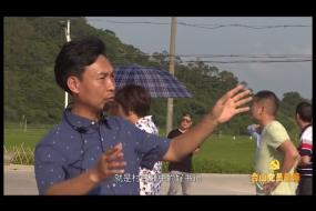 2019.6.15 台山周刊 党员先锋黄伟明 横江村振兴的领头人(改)
