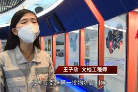 """2020.5.23 台山核电战""""疫""""故事多"""