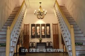 2020.7.25 台山周刊 心中侨乡情