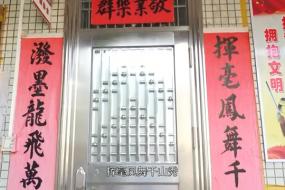2020.11.14 笔墨丹青 薪火相传