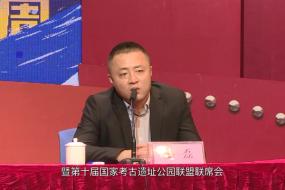 2020.11.28 台山周刊 海丝系文脉 侨乡连五洲