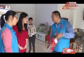 台城:推行消防安全网格精细化管理