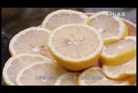 柠檬树下的致富梦