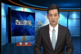 市长李惠文督查安全生产工作