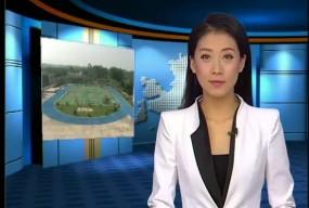 台山市中小学校备战新学期开学