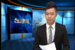 市委副书记、代市长李惠文上岛督办申遗工作