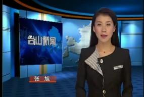 市委书记张磊代市长李惠文向教师送上节日问候