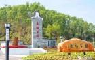 台城这个公园太靓啦!台山人休闲游玩又多一个好去处....