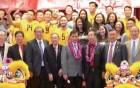 三藩市华埠男子排球队喜获殊荣暨第72、73、74届北美洲排球公赛三连度夺冠举行庆功宴