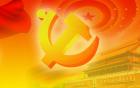 江门:十大专项行动助力基层党建