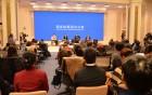EPR全球首堆工程--台山核电1号机组投入商运