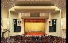 海外华侨华人和外媒热议习近平重要讲话 中国统一大势不可阻挡