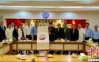 中国福利会代表团访菲冀加强菲中民间交流