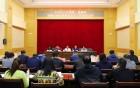 市委第二巡察组召开巡察市委宣传部党总支工作动员大会