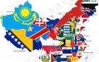中国这个省的GDP 超过了西班牙澳大利亚和俄罗斯