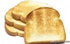 烤面包致癌?好怕!