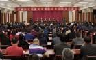 省委第七巡视组巡视台山市工作动员会召开