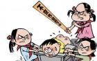 广东明确中小学教师管教权:必要时可教育惩罚学生