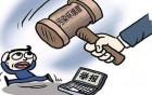 今年前两月环境行政处罚罚款11.92亿 广东案件最多