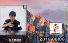 《花样中国》先导片开播 张艺谋要求素颜选角