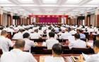 全市教育大会:奋力开创新时代台山教育高质量发展新局面