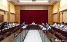 市政府党组会议及常务会议研究部署这些工作