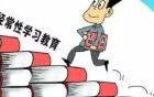 """我市举办台山市2020年村(社区)""""两委""""干部轮训班"""