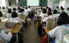 高三学子调整心态迎高考