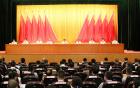 江门市委常委会召开(扩大)会议 深入学习贯彻总书记重要讲话和全国两会精神