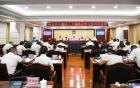 市十五届人大常委会召开第三十六次会议