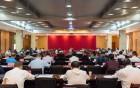 市政府党组会议和常务会议研究部署这些事项