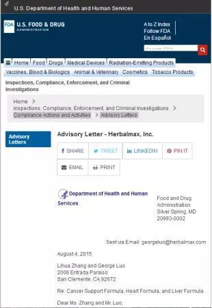 图为FDA向Herbalmax公司发出的警告信