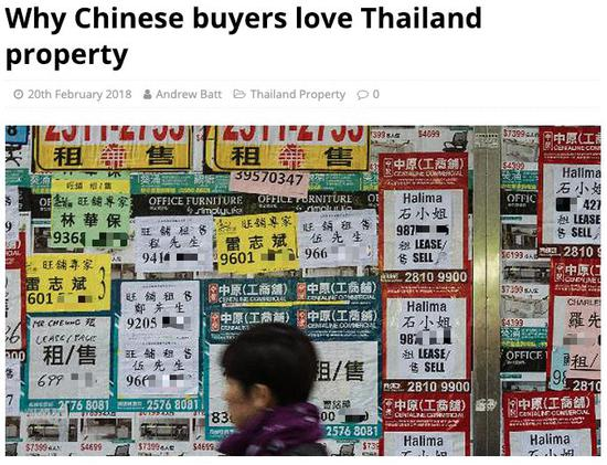 芭堤雅随处可见的中文房产广告