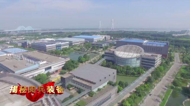中国电子科技集团公司第十四研究所