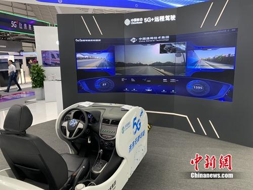 互联网之光博览会展示的5G远程驾驶。<a target='_blank' href='http://www.chinanews.com/' >中新网</a> 吴涛 摄
