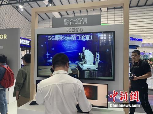 5G云诊疗展示。<a target='_blank' href='http://www.chinanews.com/' >中新网</a> 吴涛 摄