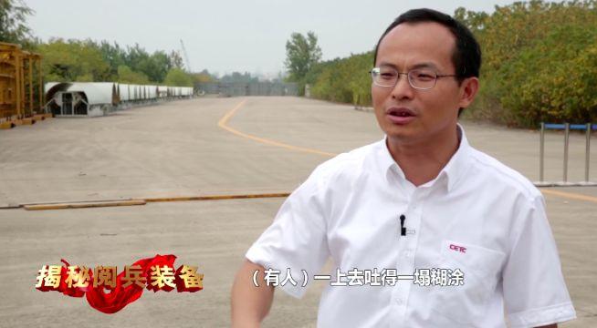 中国电子科技集团公司首席科学家张良