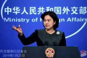 美国将向加拿大正式提出引渡孟晚舟 中国外交部回应
