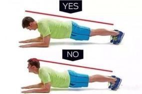 平板支撑 动作做标准了才能不伤腰!