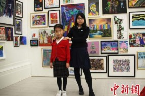 """两名华人儿童画作入选英国""""青少年艺术家夏季展"""""""