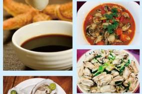"""真香!台山蚝文化美食节即将举行,约你来一趟浪漫""""蚝""""情之旅!"""