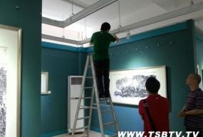 陈钠山水画展将于15日与市民见面