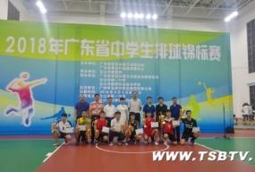 全省中学生排球锦标赛落幕