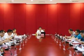 市政府党组会议及市政府十五届26次常务会议 部署了这些工作