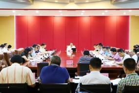 李惠文主持召开市委常委会议,传达贯彻林应武调研指示精神